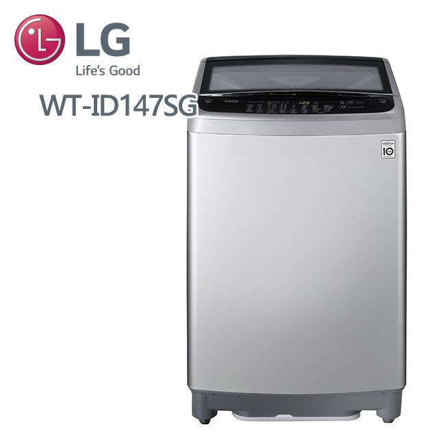 LG 樂金 14公斤 Smart Inverter 智慧變頻系列 精緻銀 / (WT-ID147SG) 送基本安裝+好禮3選1