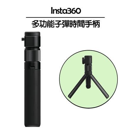 INSTA360 ONE X  全景相機(送64G+自拍)