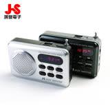 JS淇譽 多功能FM收音擴音機JR103