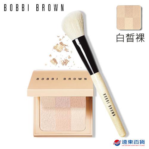 【官方直營】BOBBI BROWN 芭比波朗 裸膚蜜粉刷具組 (彷若裸膚蜜粉餅 Bare白皙裸)
