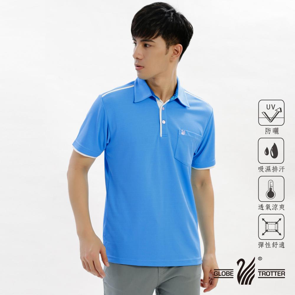 【遊遍天下】MIT男款抗UV吸濕排汗機能POLO衫GS10026水藍
