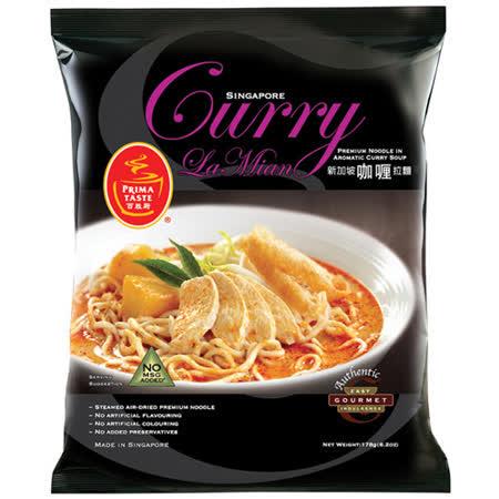 【百勝廚】新加坡咖哩麵 178G