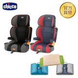 chicco-KidFit成長型安全汽座-3色可選