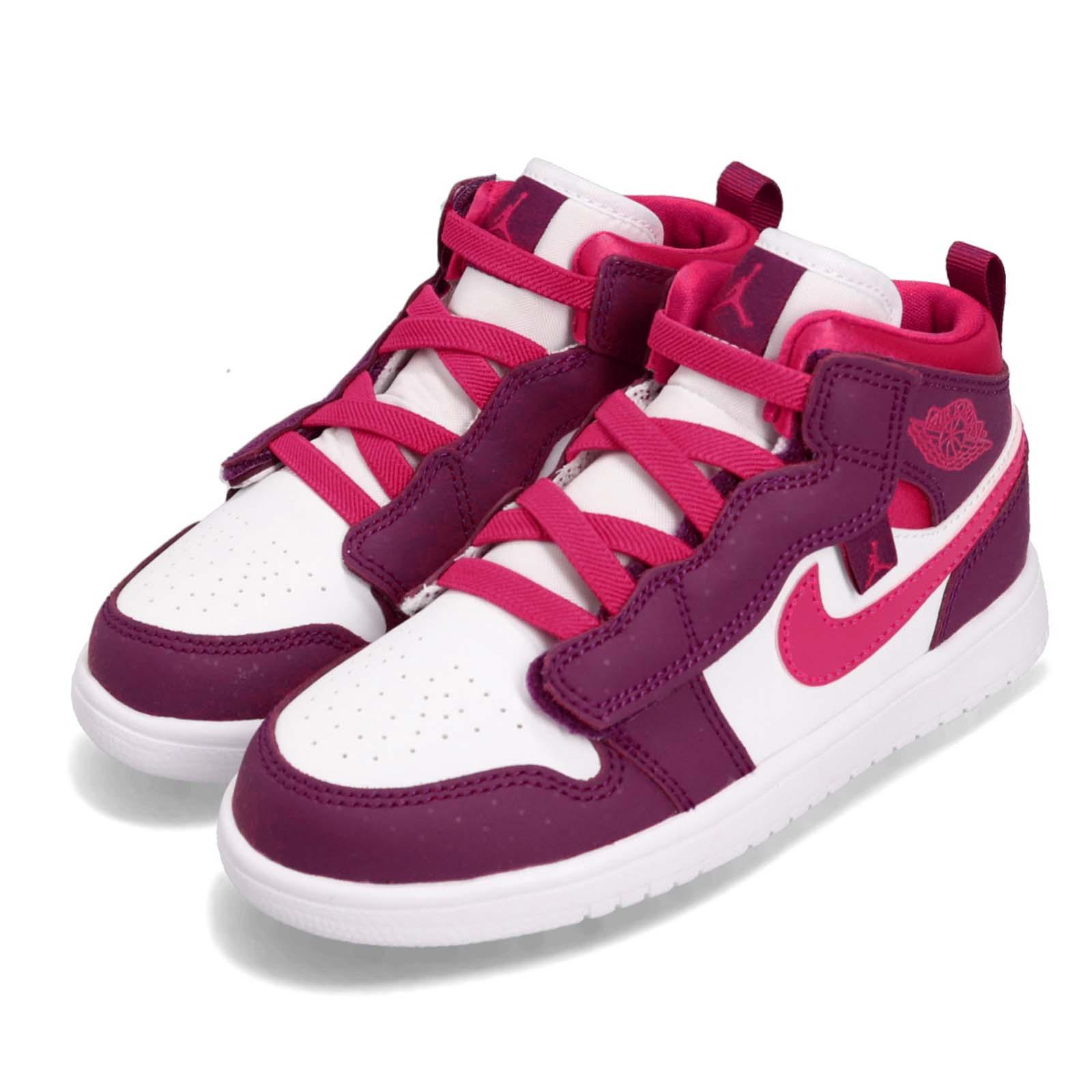 Nike 休閒鞋 Jordan 1 Mid ALT 運動 童鞋 AT4612-661
