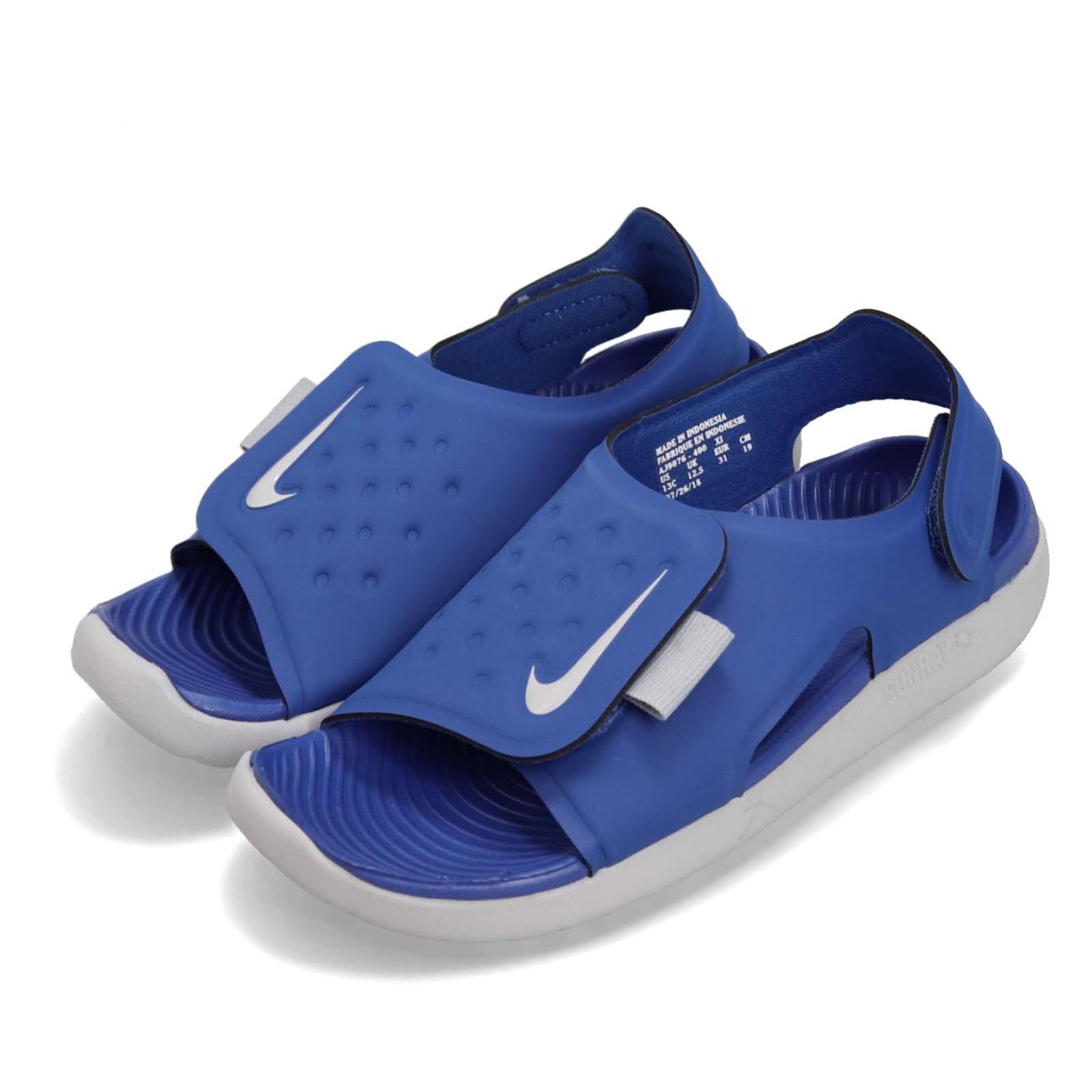 Nike 涼拖鞋 Sunray Adjust 5 童鞋 AJ9076-400
