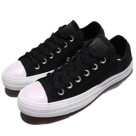 Converse 休閒鞋 All Star 低筒 女鞋 558007C