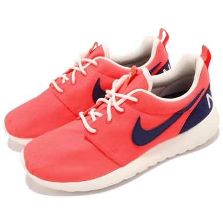 Nike 男女 Roshe One休閒鞋