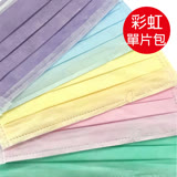 MIT 台灣製造守護天使口罩 單片獨立包 (50入/盒)6款任選 3盒(150片)