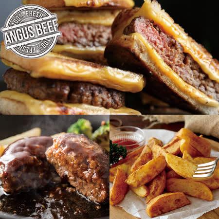 約克街肉舖 美式經典漢堡餐超值組