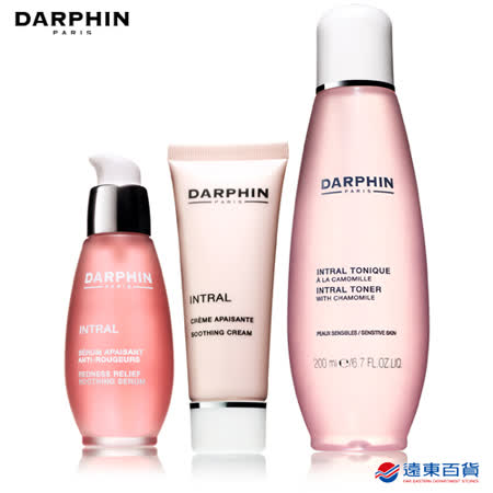 DARPHIN 朵法 全效舒緩經典組