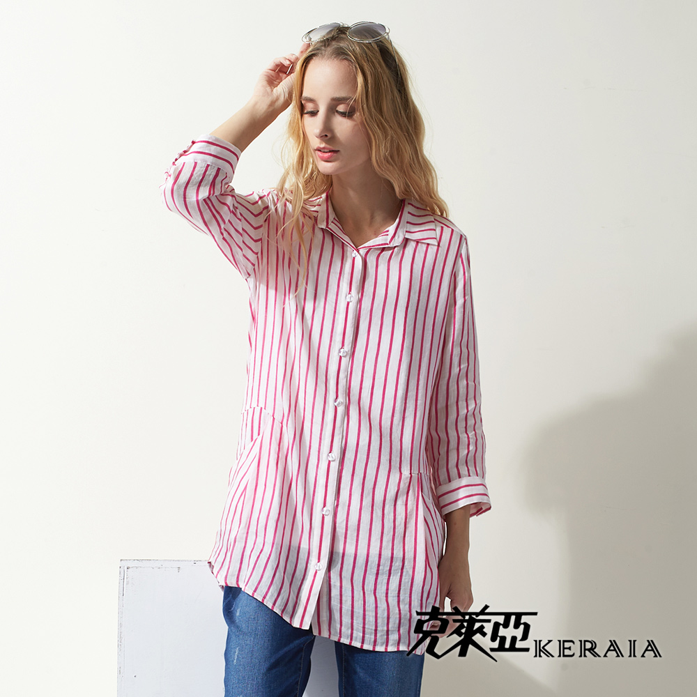【KERAIA 克萊亞】絲麻質條紋長版襯衫(附背心)