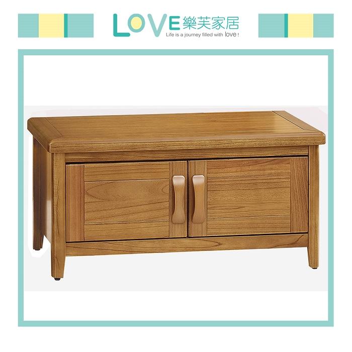 【LOVE樂芙】多愛絲亞羅柚木3尺坐鞋櫃