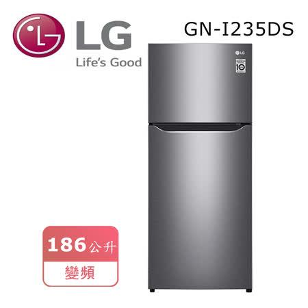 LG樂金 186L 上下門冰箱GN-I235DS