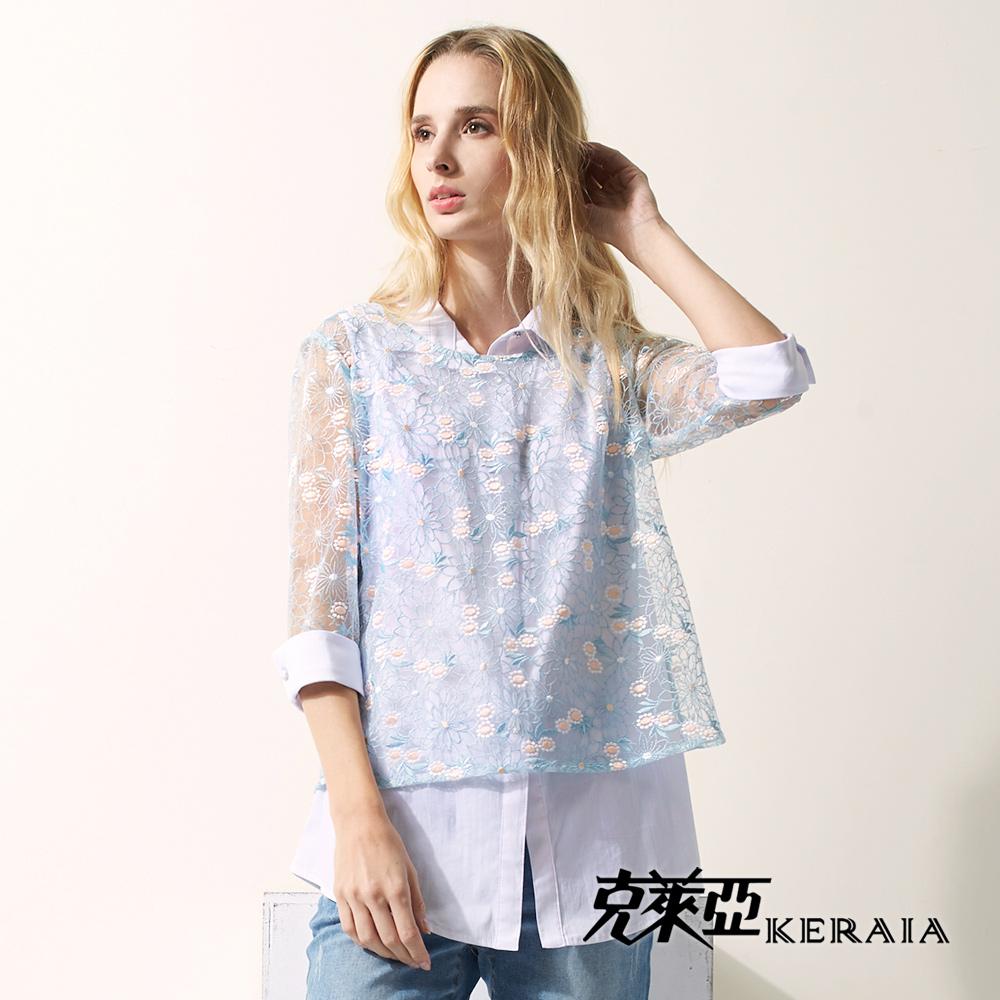 【KERAIA 克萊亞】鏤空花蕾絲兩件式上衣