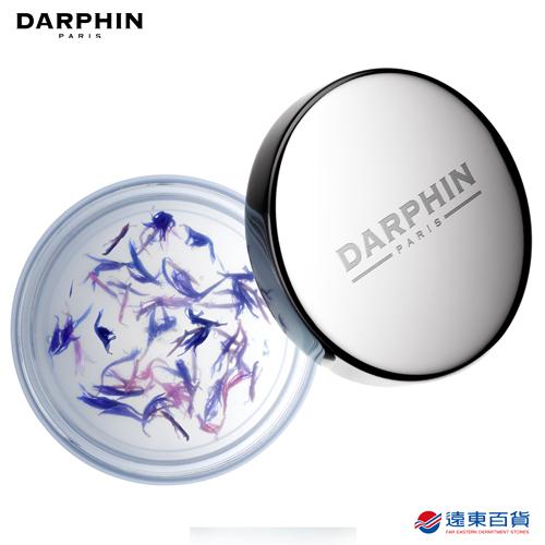【官方直營】DARPHIN 花瓣精油唇頰霜-矢車菊 8g