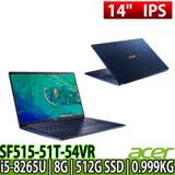 (特)ACER SF515-51T-54VR 15吋觸控FHD/i5-8265U/8G/512G SSD/Win10 窄邊框極輕薄筆電