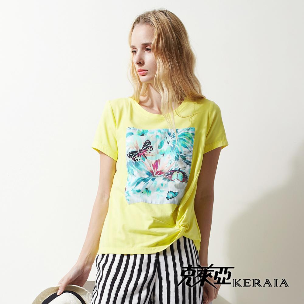【KERAIA 克萊亞】100%棉叢林蝴蝶捲邊上衣-黃色