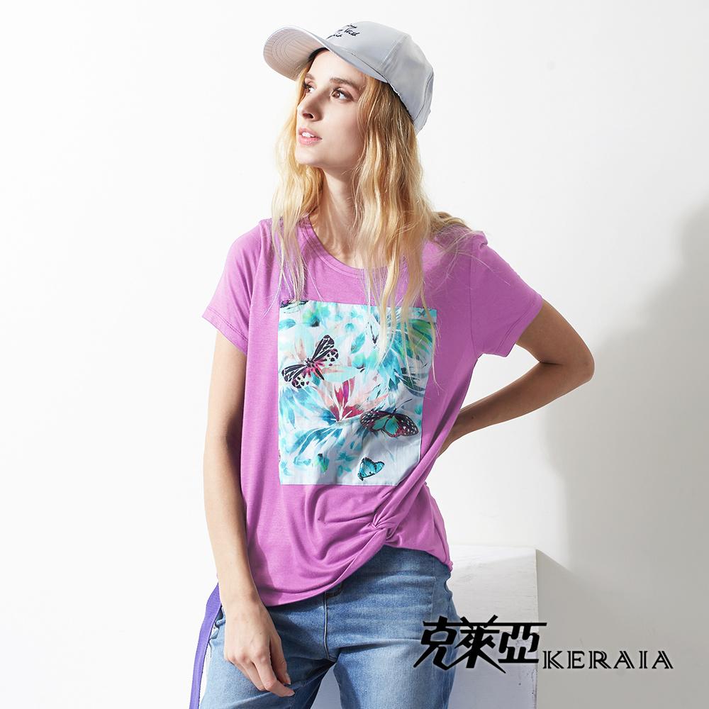 【KERAIA 克萊亞】100%棉叢林蝴蝶捲邊上衣-粉紫色