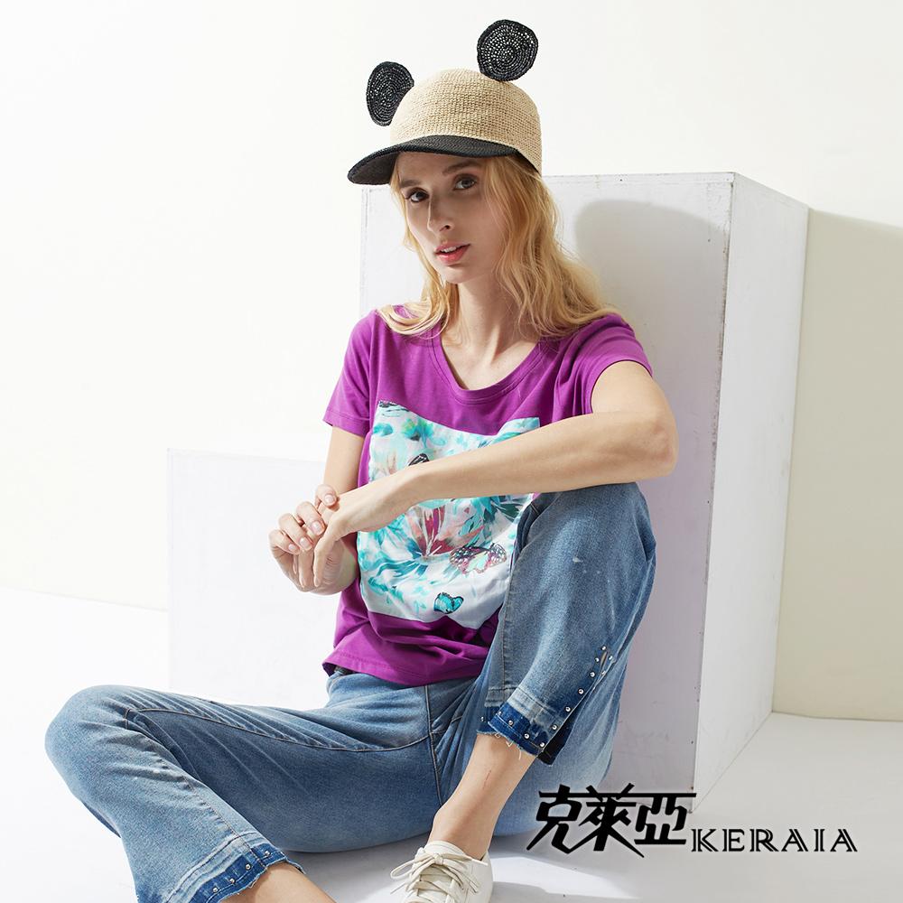 【KERAIA 克萊亞】100%棉叢林蝴蝶捲邊上衣-紫色