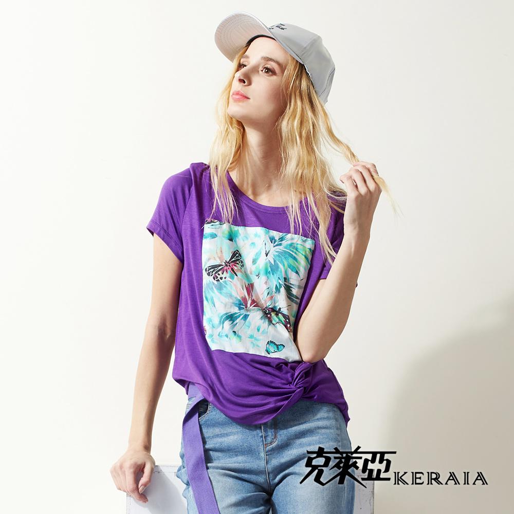 【KERAIA 克萊亞】100%棉叢林蝴蝶捲邊上衣-深紫色