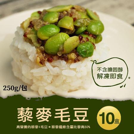 築地一番鮮 輕食沙拉藜麥毛豆10盒