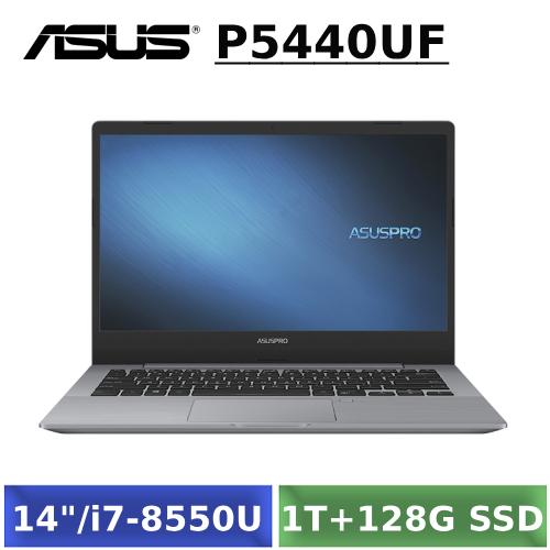 ASUS P5440UF-0071A8550U (i7-8550U/14吋FHD/8G/1T+128G SSD/MX130 2G獨顯/W10P/三年保固)