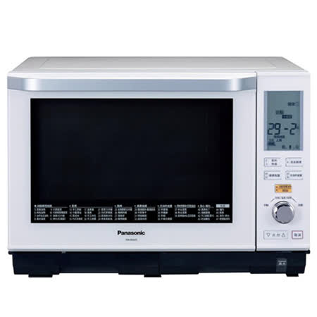 Panasonic國際牌 27L蒸.烘.烤微波爐