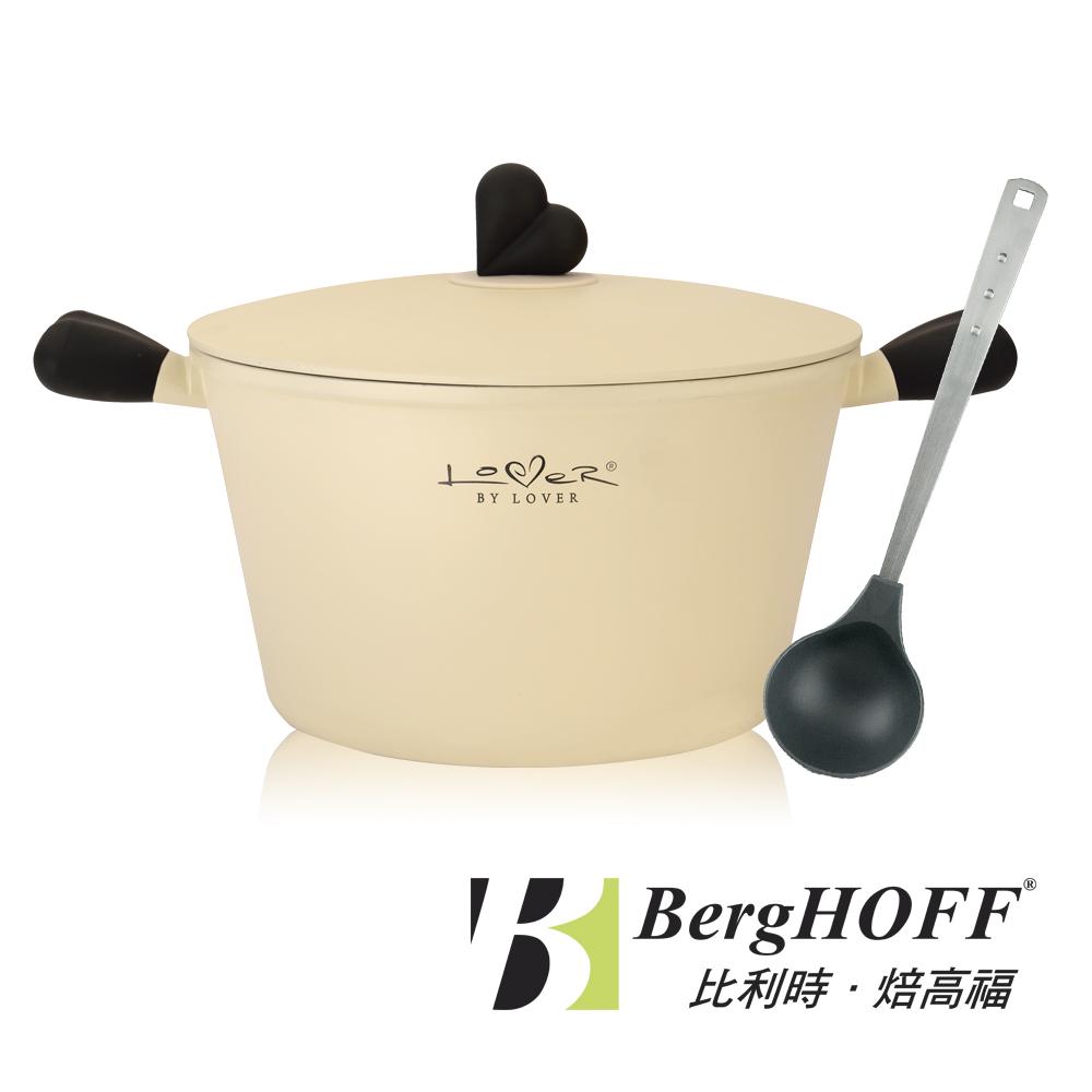 【比利時BergHOFF焙高福】情人鍋-雙把湯鍋24CM(5L)送不銹鋼湯杓
