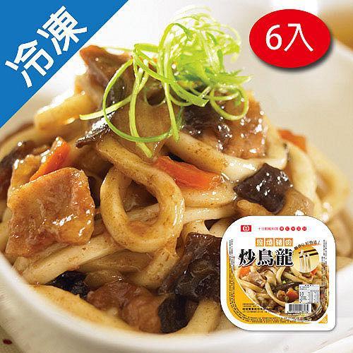 桂冠炒烏龍-照燒豬肉360GX6