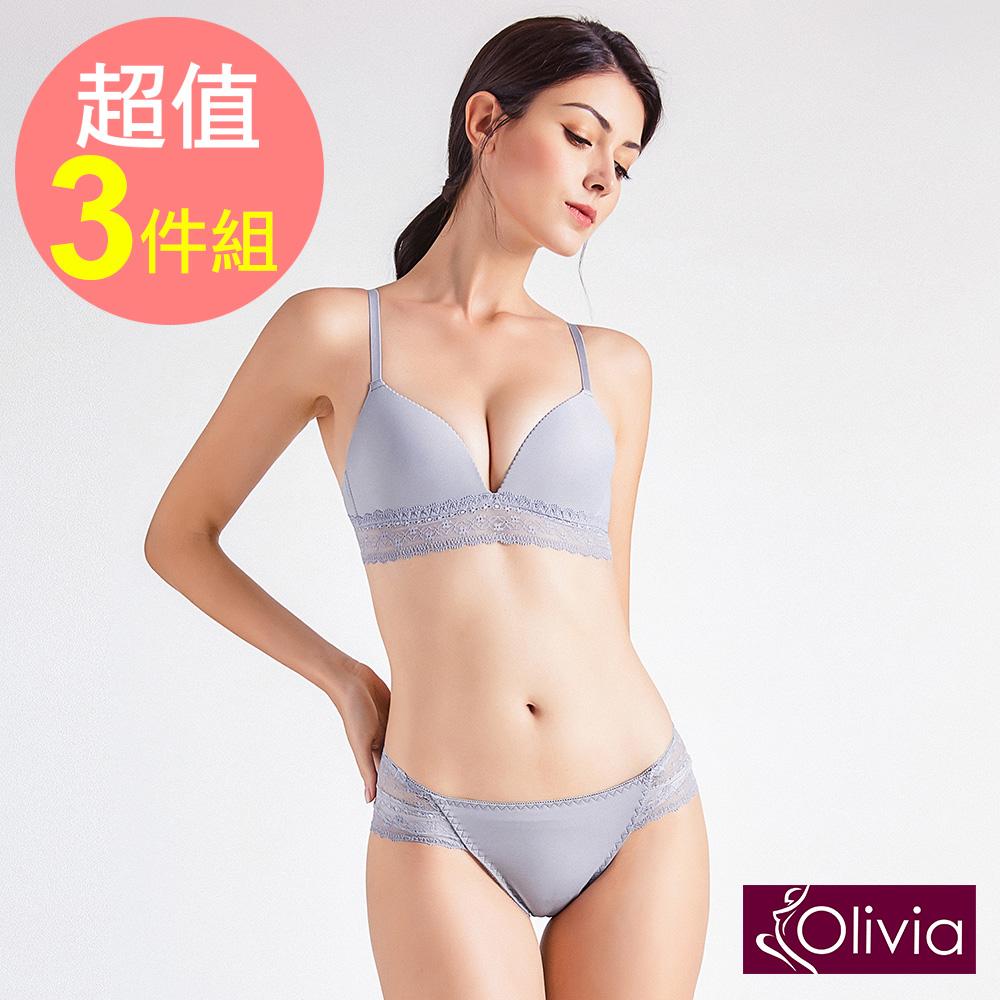 【Olivia】無鋼圈素裸肌蕾絲內衣+小褲(3套組)