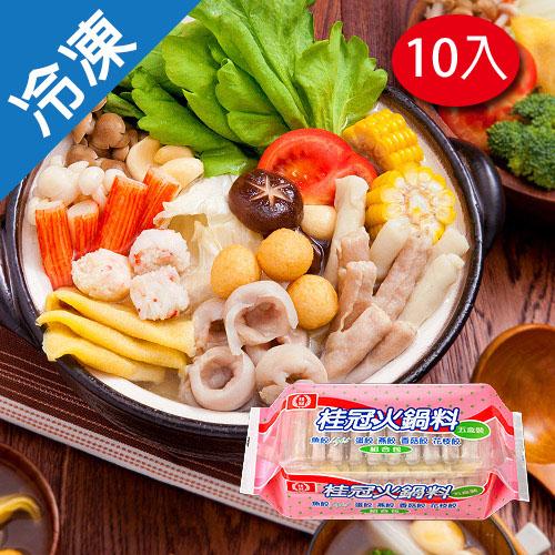 桂冠綜合火鍋餃5盒裝496G/包X10