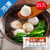 桂冠鮮肉湯圓200GX25
