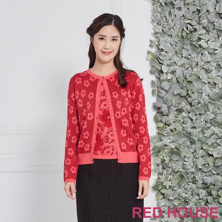 花朵針織外套(紅色)
