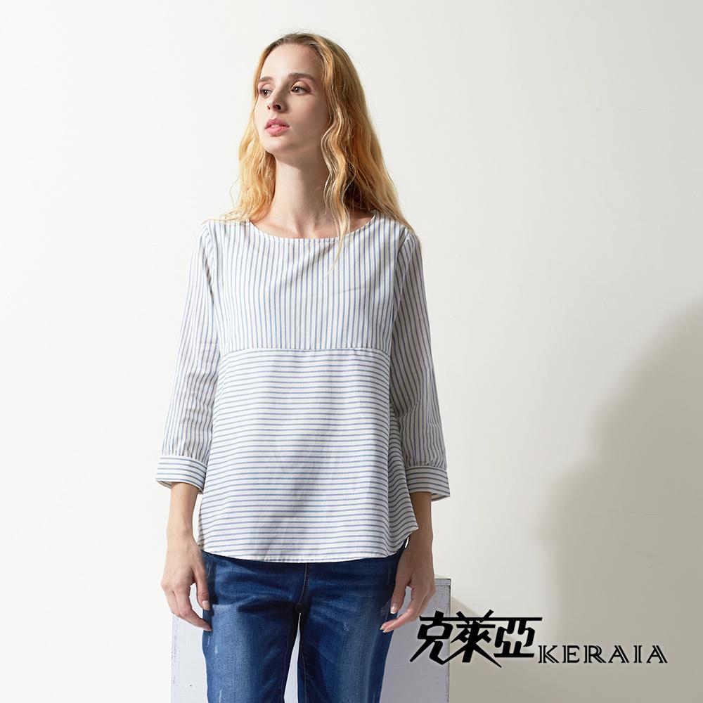 【KERAIA 克萊亞】絲棉條紋拼接傘擺上衣