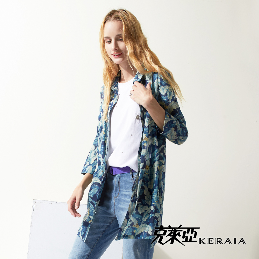 【KERAIA 克萊亞】100%日本綿花染大罩衫