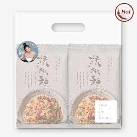 【賈以食日】 燒椒麵105G X 4入