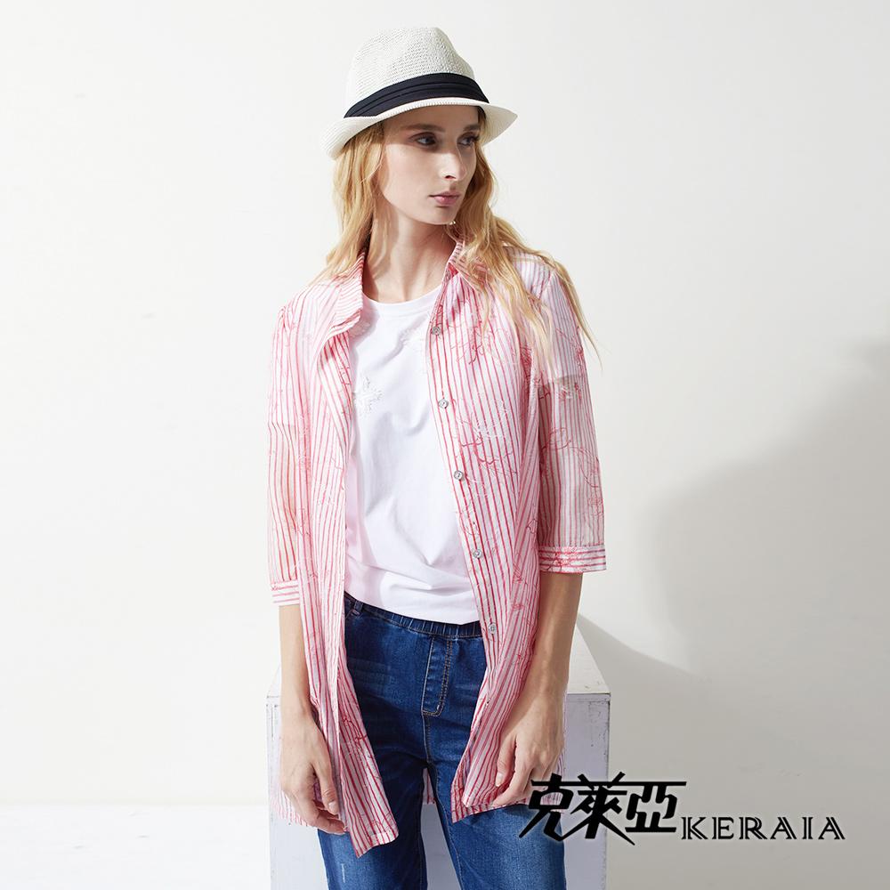 【KERAIA 克萊亞】花卉直條紋長版襯衫