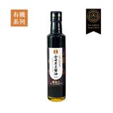【喜樂之泉】金甘有機段木香菇黑豆醬油 265ML