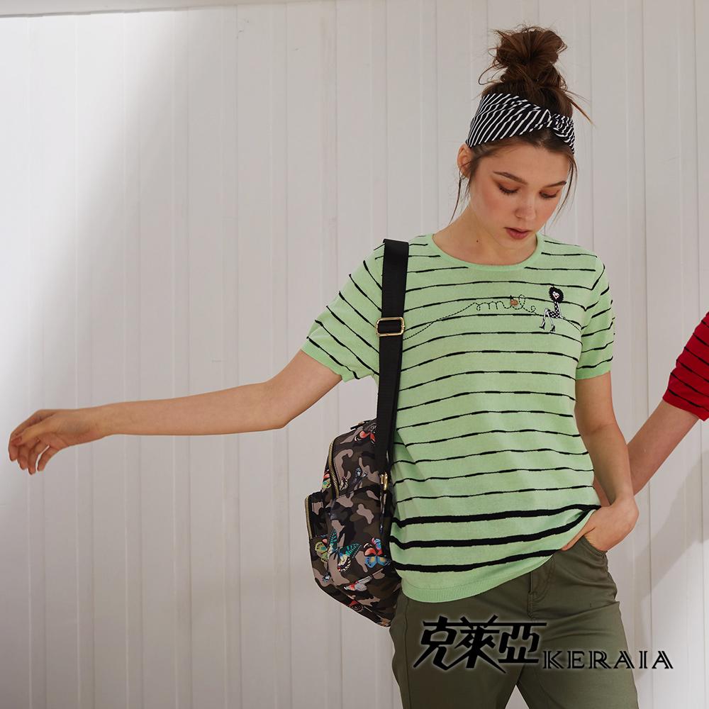 【KERAIA 克萊亞】100%棉娃娃條紋針織上衣(綠色;M-XL)