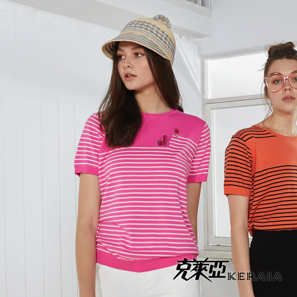 【KERAIA 克萊亞】100%棉仙人掌條紋針織上衣(粉紅;M-XL)