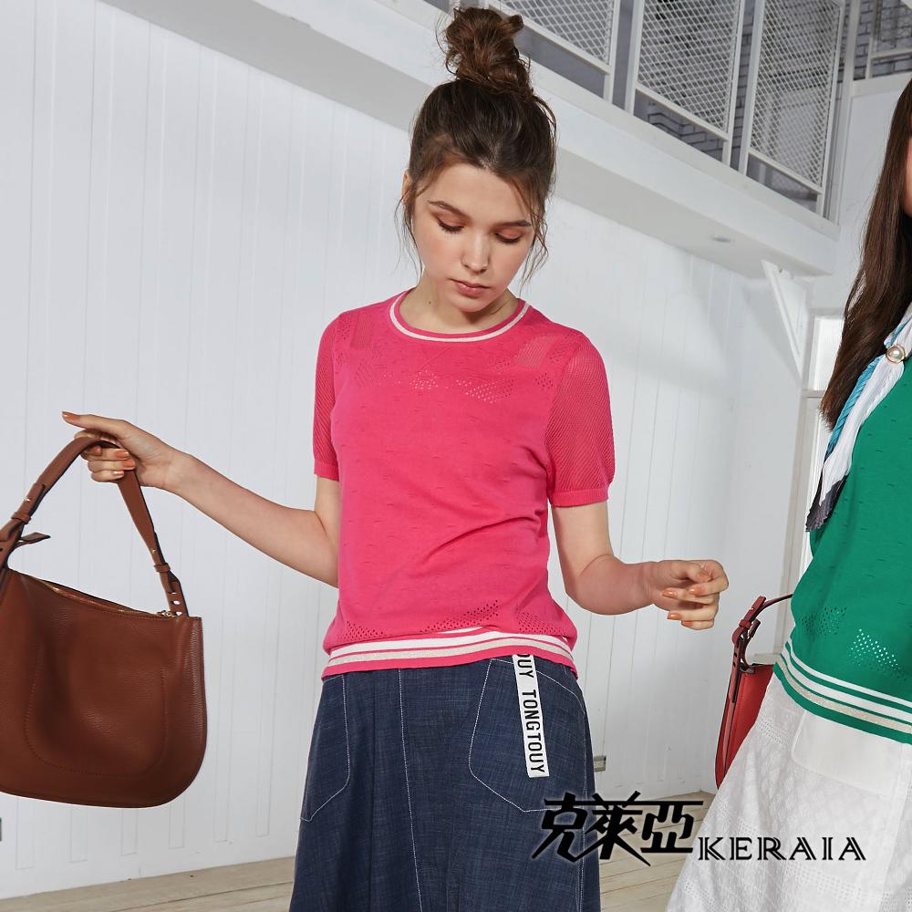 【KERAIA 克萊亞】鏤空空花織紋針織上衣(桃紅;M-XXL)