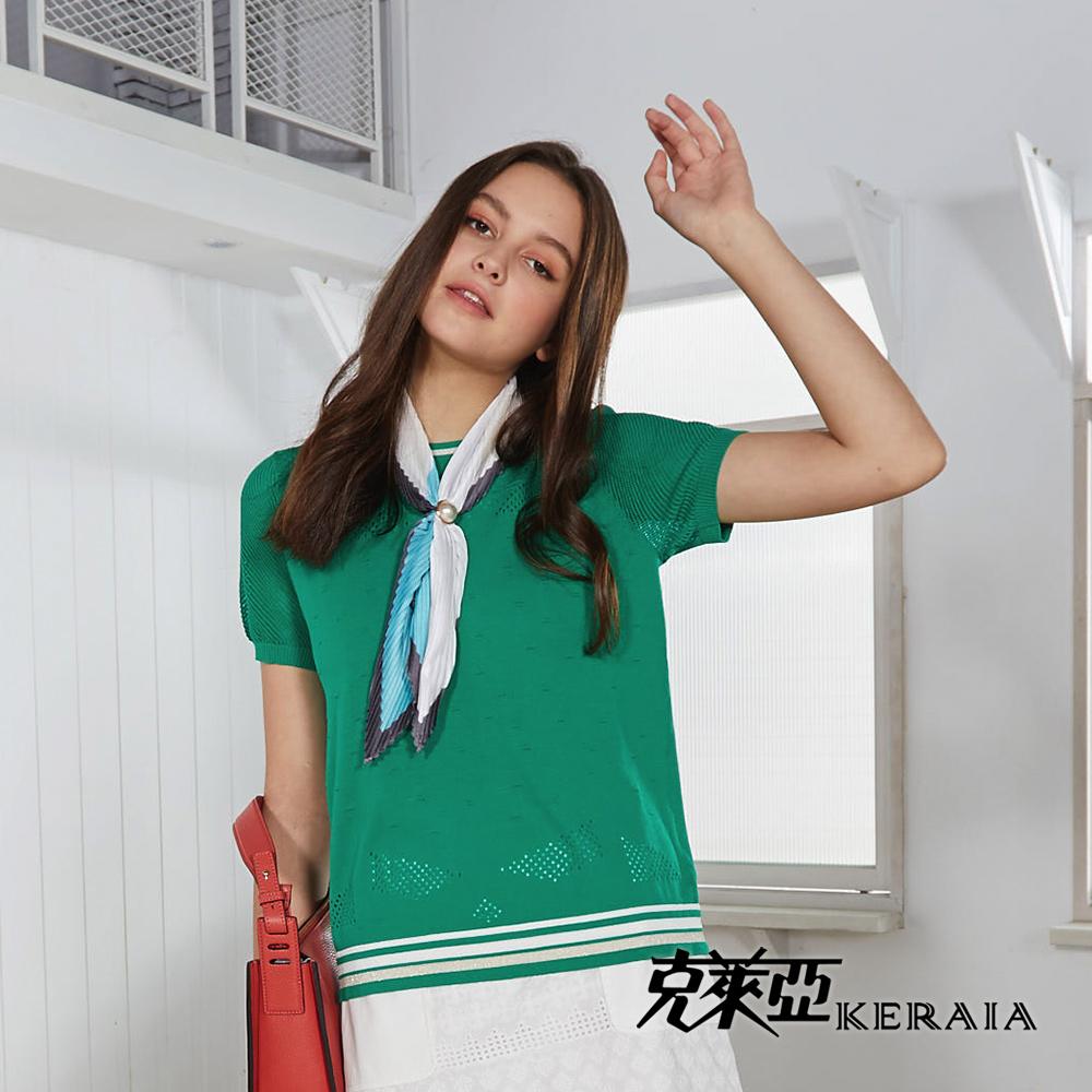 【KERAIA 克萊亞】鏤空空花織紋針織上衣(綠色;M-XXL)