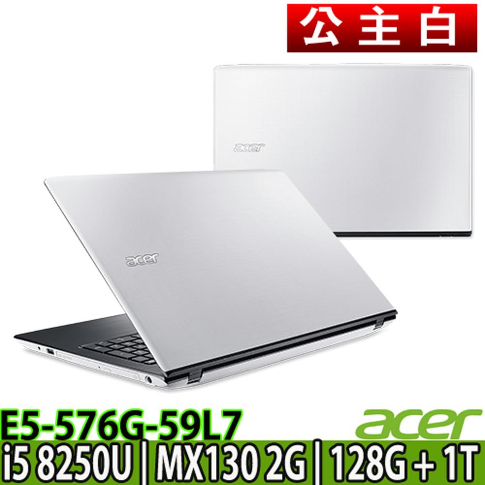 ACER E5-576G-59L7白 15吋潮型筆電 i5-8250U/4G/1TB+128GB SSD/2G獨顯隨機送ACER無線滑鼠~清潔組~鍵盤膜~滑鼠墊