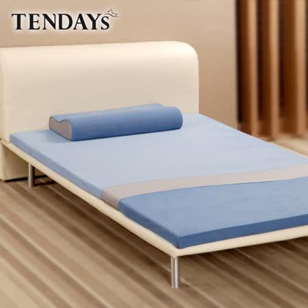 TENDAYS 舒活減壓 6cm記憶床墊-單人