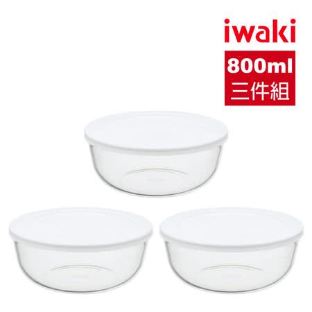 日本iwaki 耐熱玻璃調理碗3入組