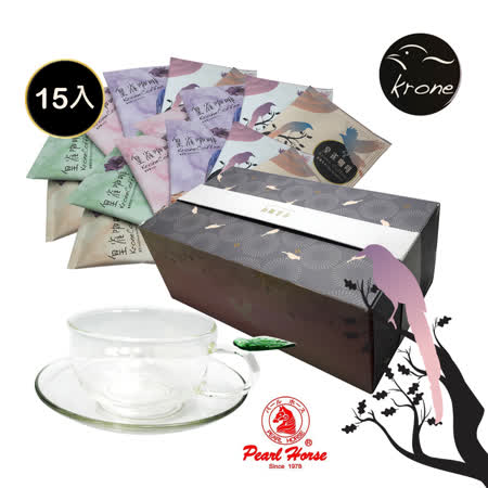 Krone皇雀 阿拉比卡濾掛式咖啡禮盒