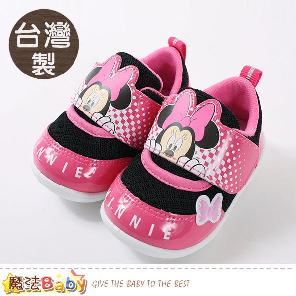 魔法Baby  女童鞋 台灣製迪士尼米妮正版舒適寶寶鞋 sk0673