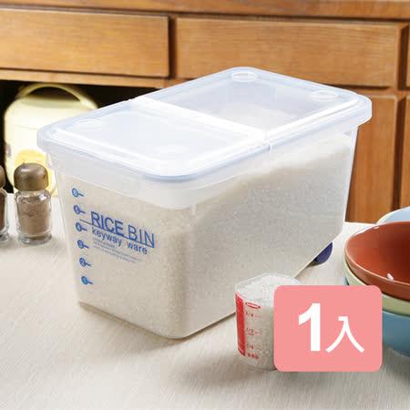 滑輪設計 密閉式儲物收納桶