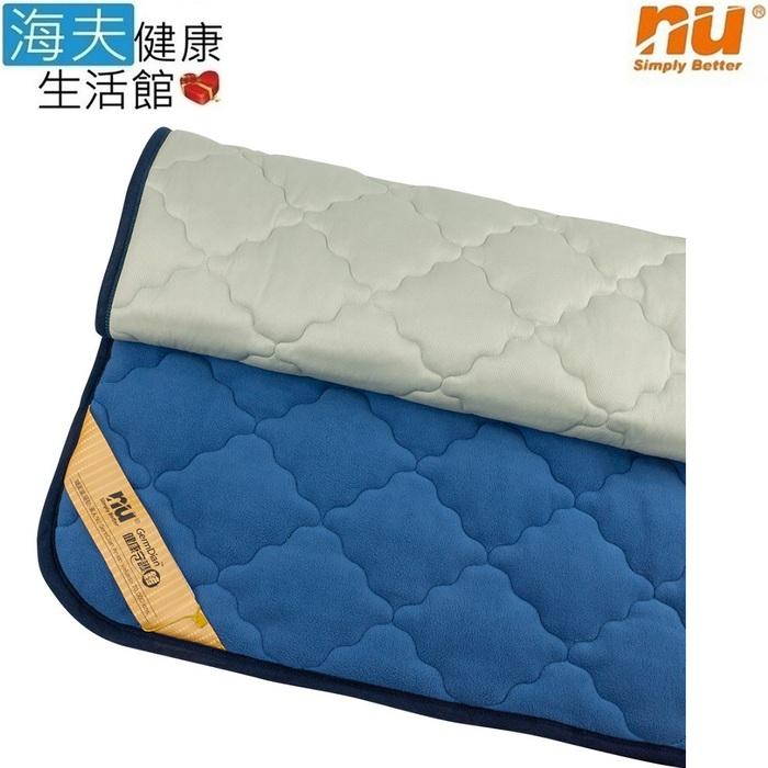 【海夫健康生活館】NU 恩悠數位 舒眠健康能量雙面毯-單人(120x180cm)