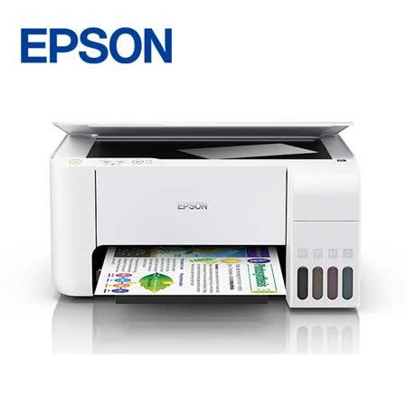 EPSON L3116  三合一連供複合機